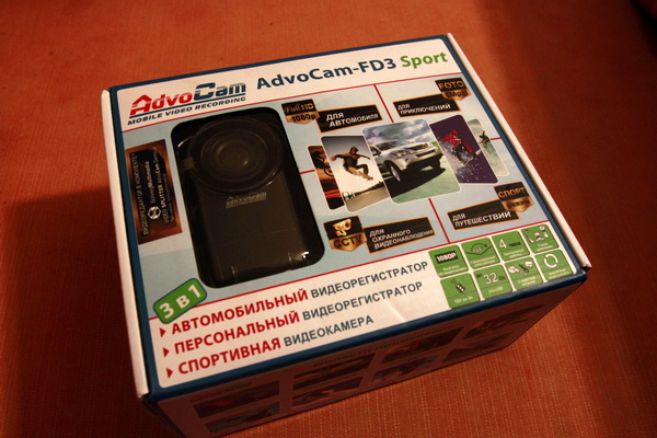AdvoСam FD3 Sport или первая камера, которую я не утопил