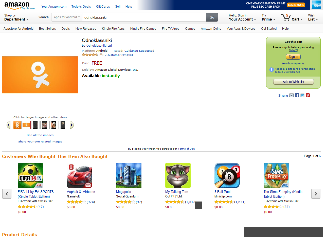 Amazon App Store c 240K приложений появится в смартфонах BlackBerry