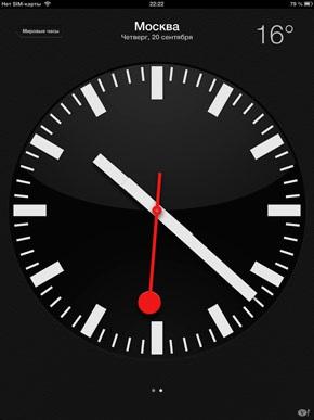 Apple заплатит швейцарским железнодорожникам за право использования иконки часов в iOS 6