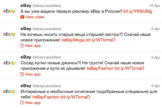 Asos сделал русский сайт с бесплатной экспресс доставкой