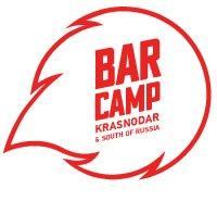 Barcamp Krasnodar + South Russia 4: отметим завтра 18 летие Рунета