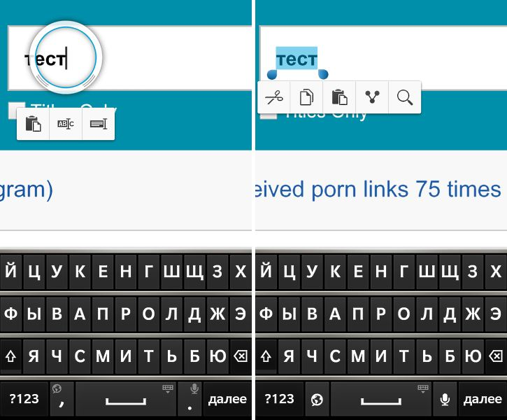 BlackBerry 10.2: что нового?