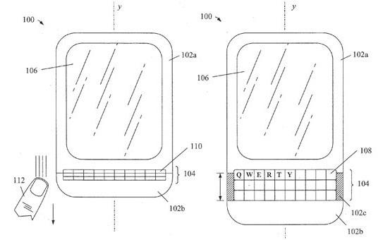 Чтобы получить доступ к клавиатуре, сложенной для компактности, пользователю понадобится растянуть аппарат