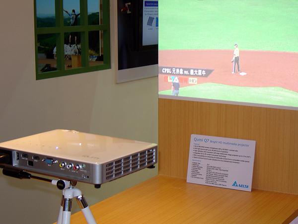 COMPUTEX 2013 — стартовала выставка на Тайване