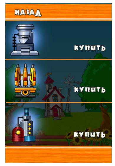 Cocos2d IOS: пишем scrolling для game магазина