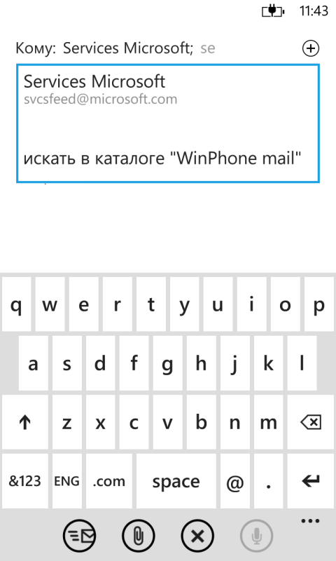 Contact searcher для Windows Phone