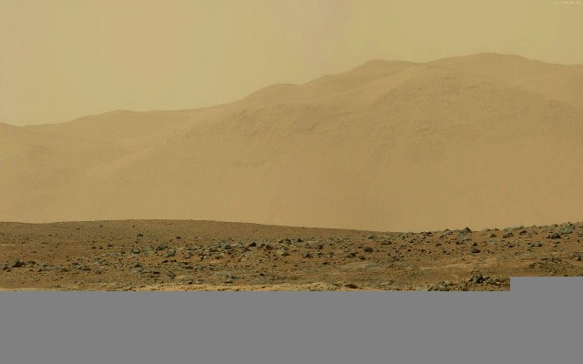 Curiosity приготовился изучить новую порцию Марса