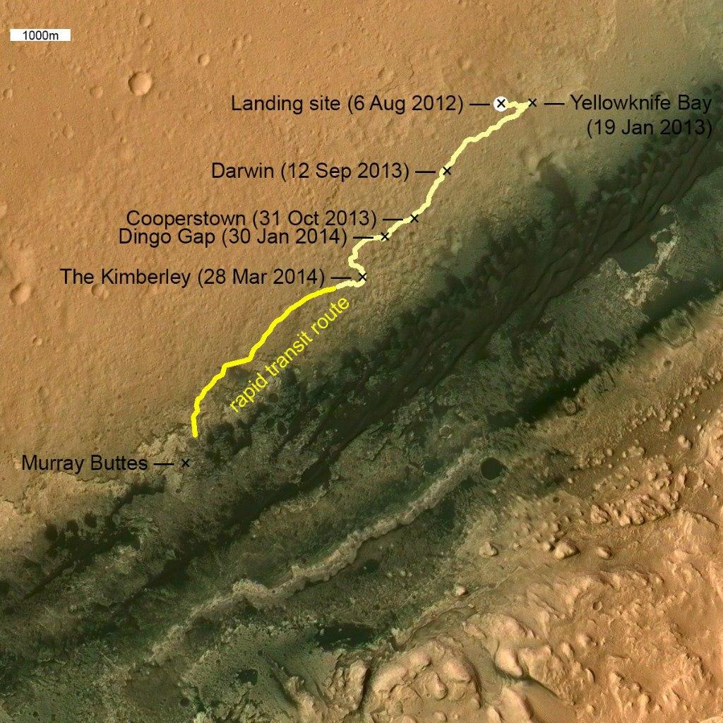 Curiosity снова в пути, после проведения бурильных работ. Новая панорама горы Шарп