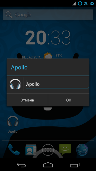 CyanogenMod 10.1 — Полный обзор