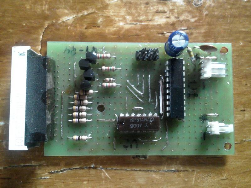 DIY цифровой тахометр на AVR ATtiny2313, КР541ИД2 и оптопаре