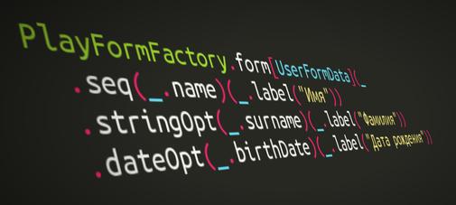 DSL на Scala для работы с Нtml формами