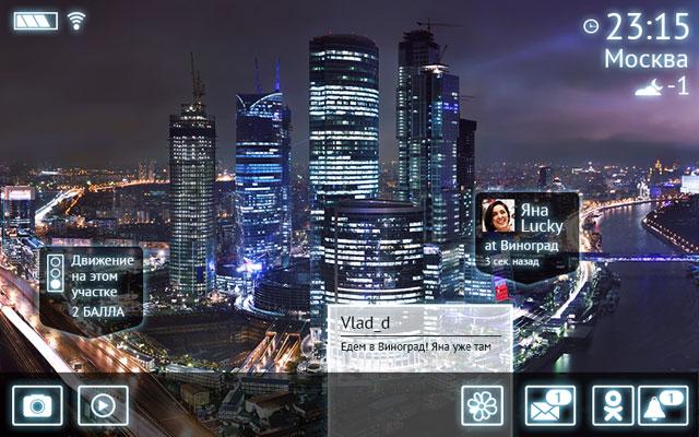 Digital линзы от Intel & Mail.Ru Group — взглянем на мир по новому!