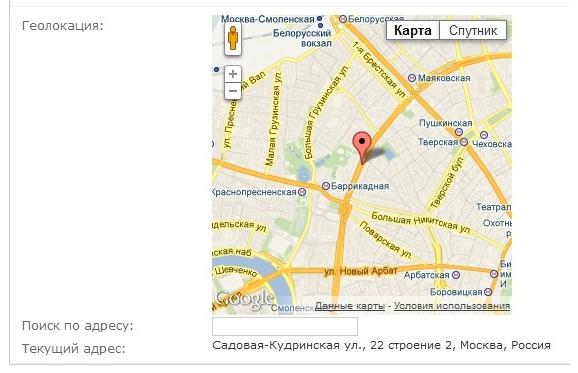Django Gmap v3 Widget — геолокация с поиском, сохранение координат и адреса в JSONField