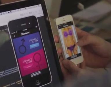 Durex создал вибрирующее белье, которым можно управлять через смартфон