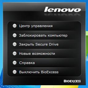 EgisTec ES603 — сканер отпечатков за 500 рублей или внедряем биометрическую авторизацию