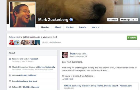 """Facebook не будет платить за """"баг"""""""