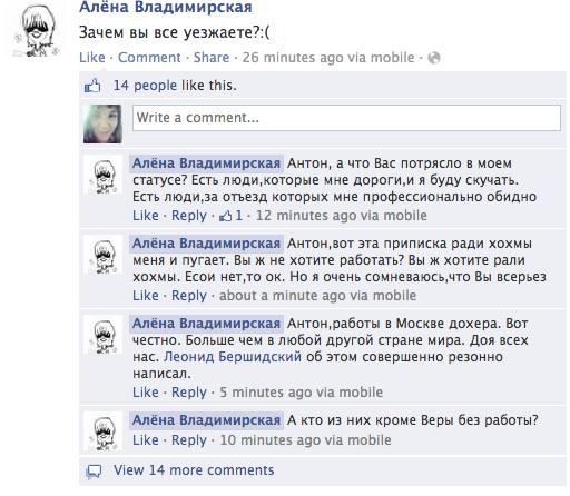 Facebook разрешил картинки в комментариях