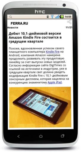 Ferra.ru: как мы делали свой ридер новостей и статей для Android