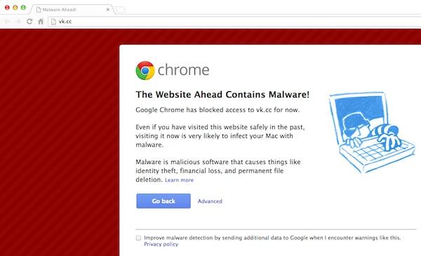Firefox и Google Chrome блокирует сокращатель ссылок от Вконтакте