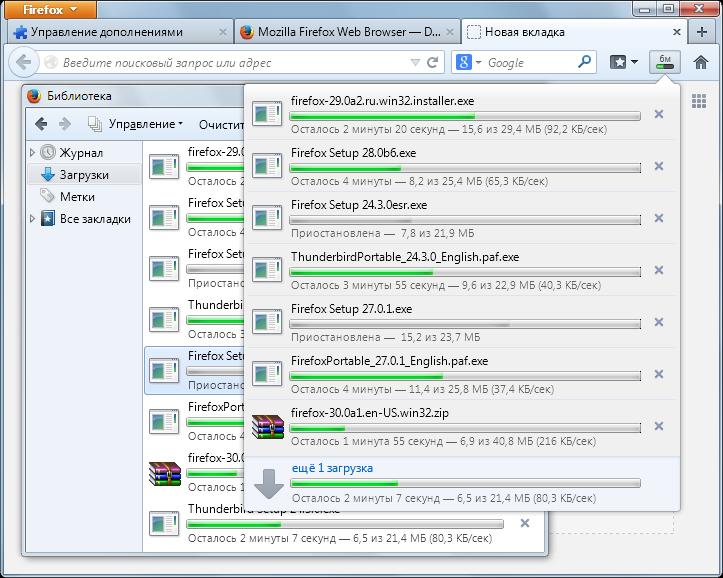Скриншот версии 0.2.0