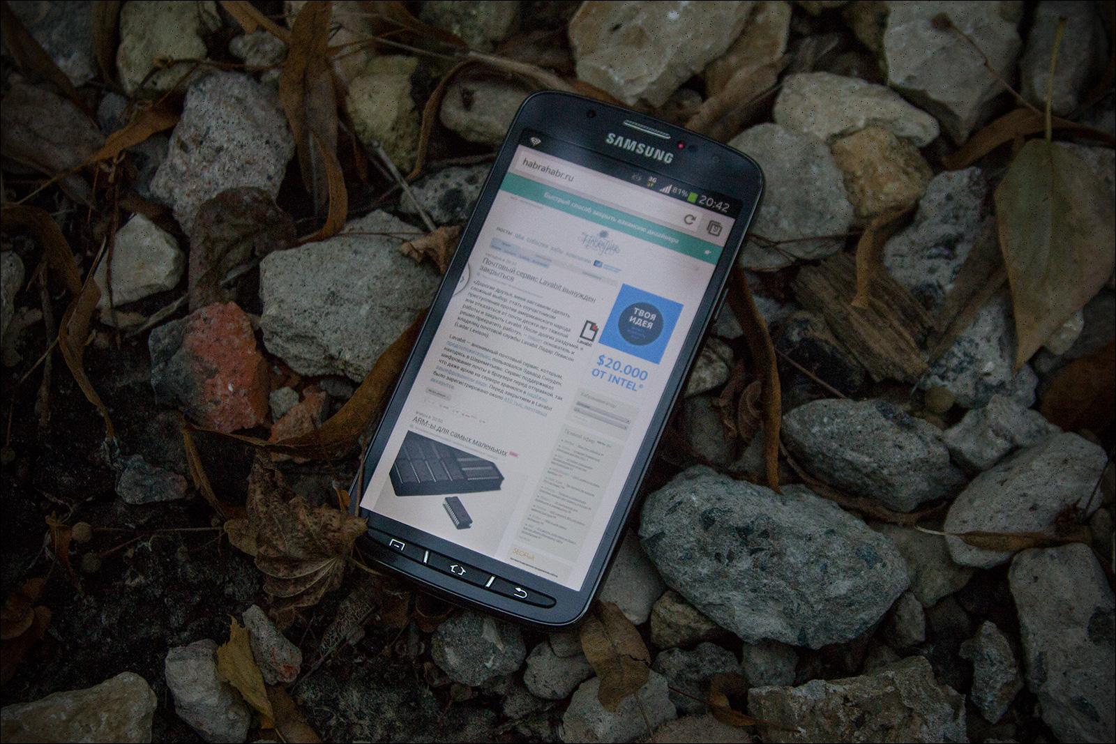 GALAXY S4 Active — смартфон для лучшей жизни