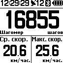 GPS логгер i gotU GT 820 Pro