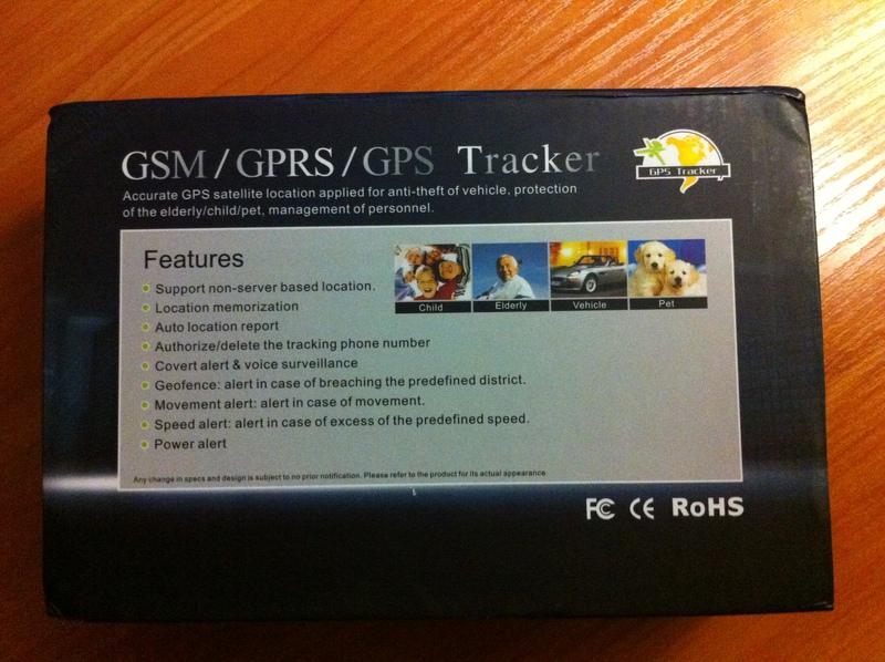 GPS мониторинг авто или домашнее задание на вечер