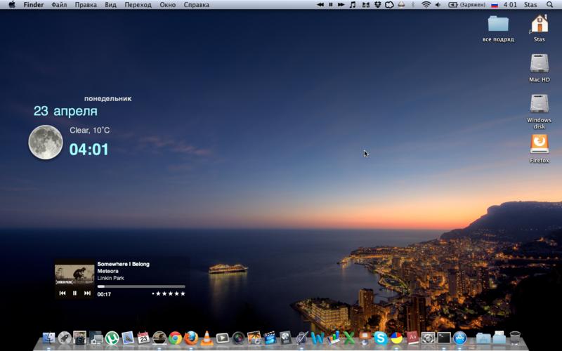 GeekTool – кастомизация рабочего стола в OS X
