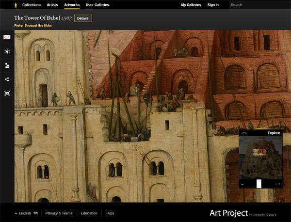Google Art Project: коллекции 151 музея из 40 стран