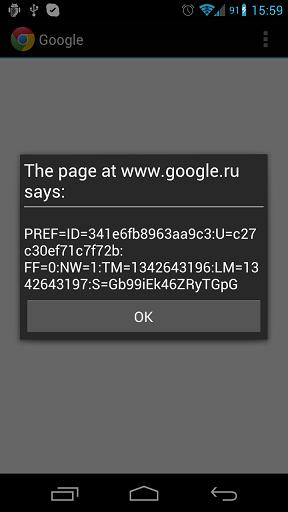 Google Chrome для Android: уязвимость UXSS и раскрытие учетных данных