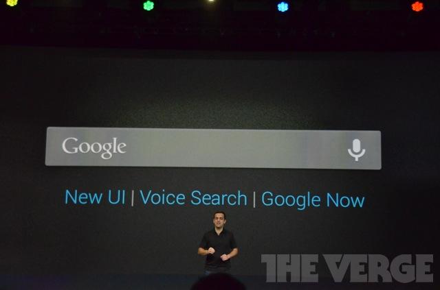 Андроид Ускорение Поиска Места Странице Google На
