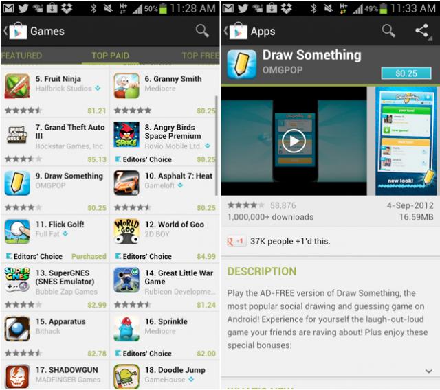 Google Play. Распродажа приложений по $0.25