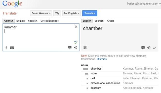 Google Translate получил несколько полезных обновлений