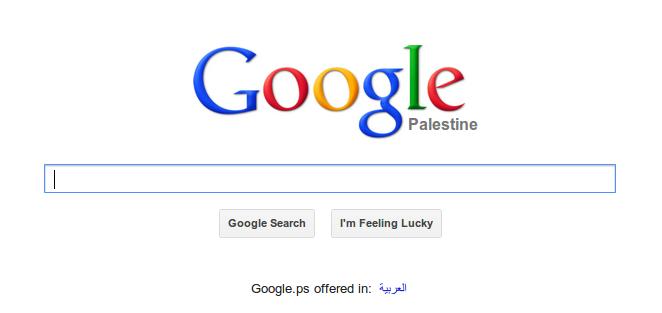Google признал Палестину