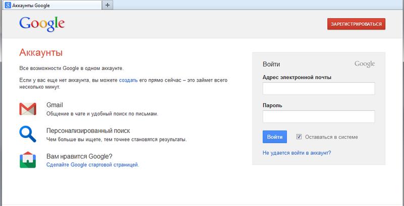 Google в помощь. Как просто и интересно проводить корпоративное обучение