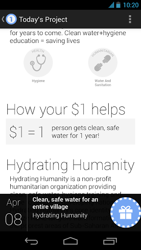 Google запускает благотворительное приложение One Today