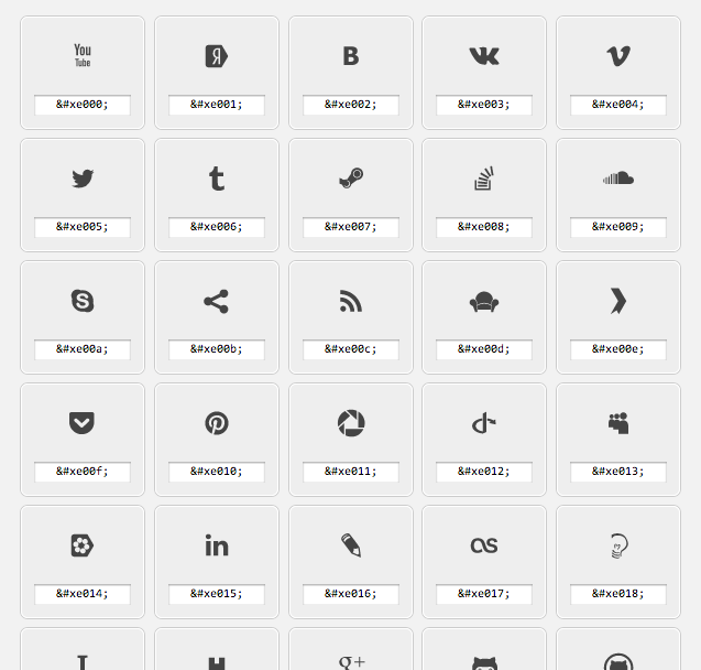 Grands icon font