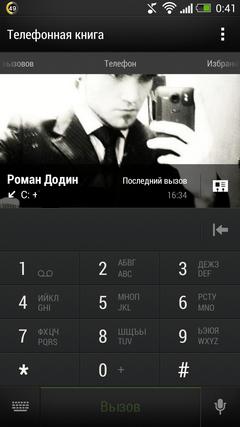 HTC One — много нового в одном телефоне