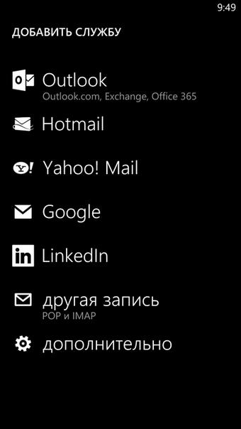 HTC Windows Phone 8X – легкость новизны