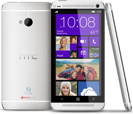 Возможно, так будет выглядеть новый смартфон HTC под управлением Windows Phone 8