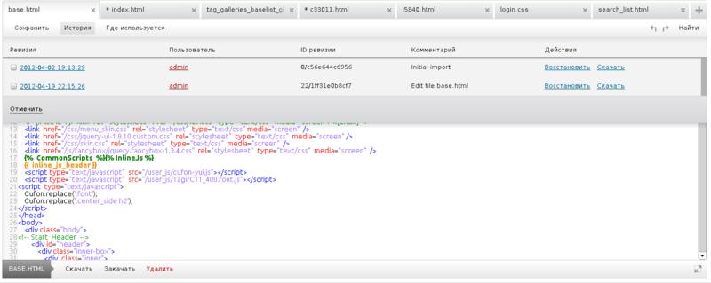 HTML/CSS/JS редактор с элементами IDE (SaaS версия)