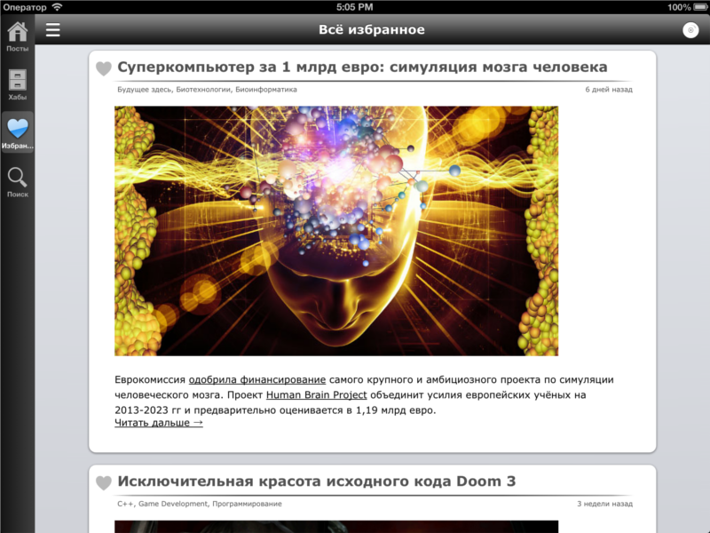 HabraReader — удобно читаем Хабрахабр на iOS устройствах