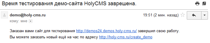 HolyCMS 3 — онлайн демо сайты