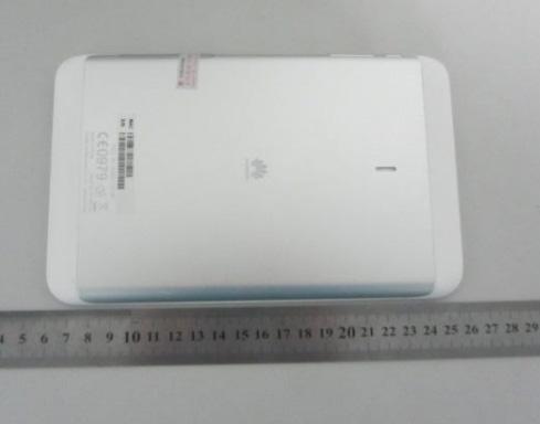 Huawei Mediapad 7 Youth