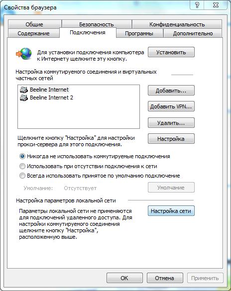 I2P: Прозрачный доступ из любого браузера