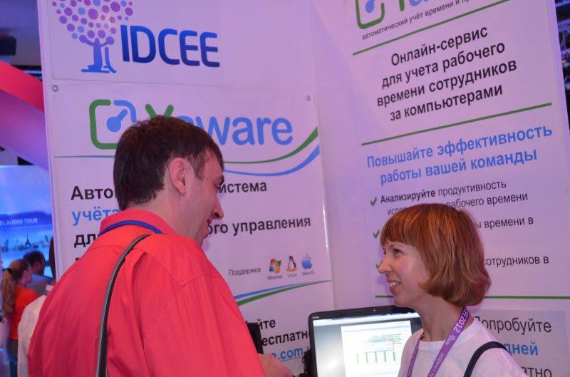 IDCEE 2012 — день второй