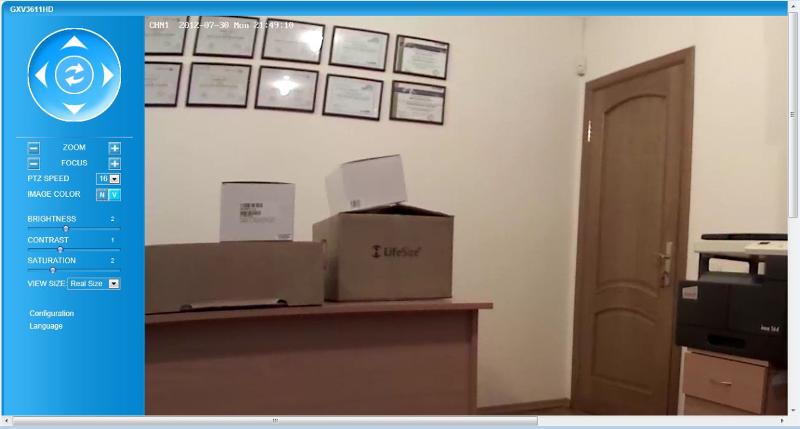 IP камеры наблюдения Grandstream GXV3611