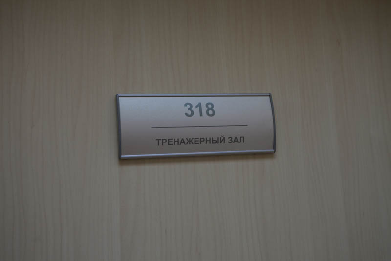 IT офис КРОК: место, где живут системные интеграторы