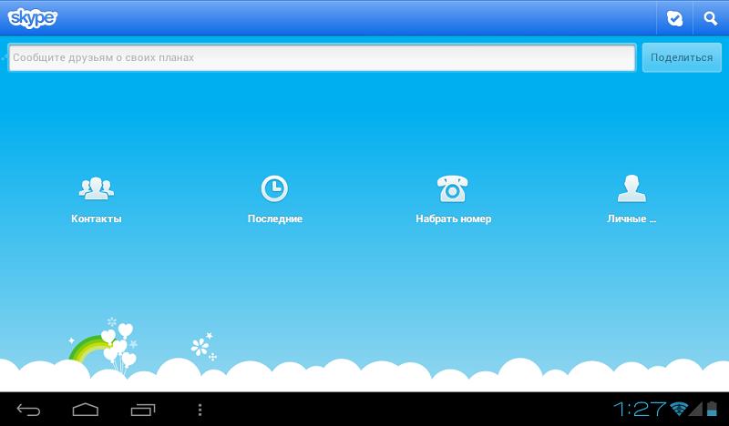 IconBIT NetTAB MATRIX: обзор и тест доступного планшета с IPS экраном