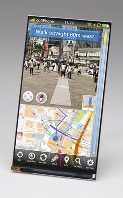 Japan Display начинает серийный выпуск пятидюймовых дисплеев Full HD для смартфонов